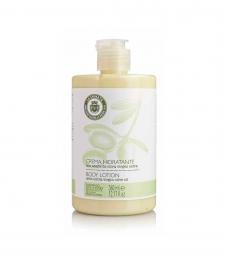 Crema hidratante al aceite de oliva - Botella 360 ml.