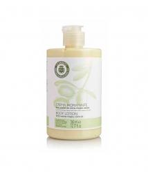 Crème hydratante à l'huile d'olive - Flacon 360 ml.