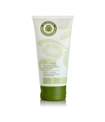 Gel exfoliant aux noyaux d'olives - Tube 150 ml.