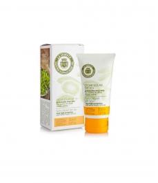 Lait solaire protecteur visage SPF 50+ - Tube 50 ml.