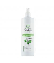 Lait corporel Olea Nature - Bouteille 500 ml.